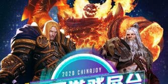 blizzard na chinajoy 2020
